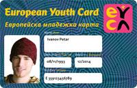 EYC карта