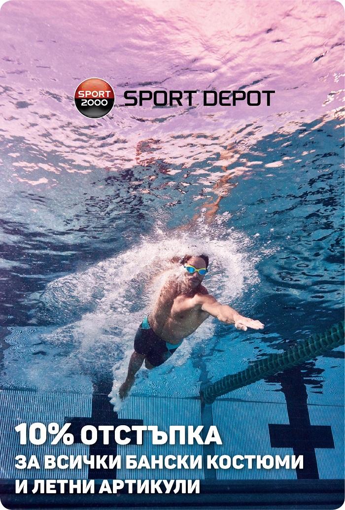 sport-small