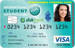 ВВМУ DSK ISIC карта