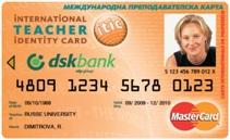 DSK ITIC карта