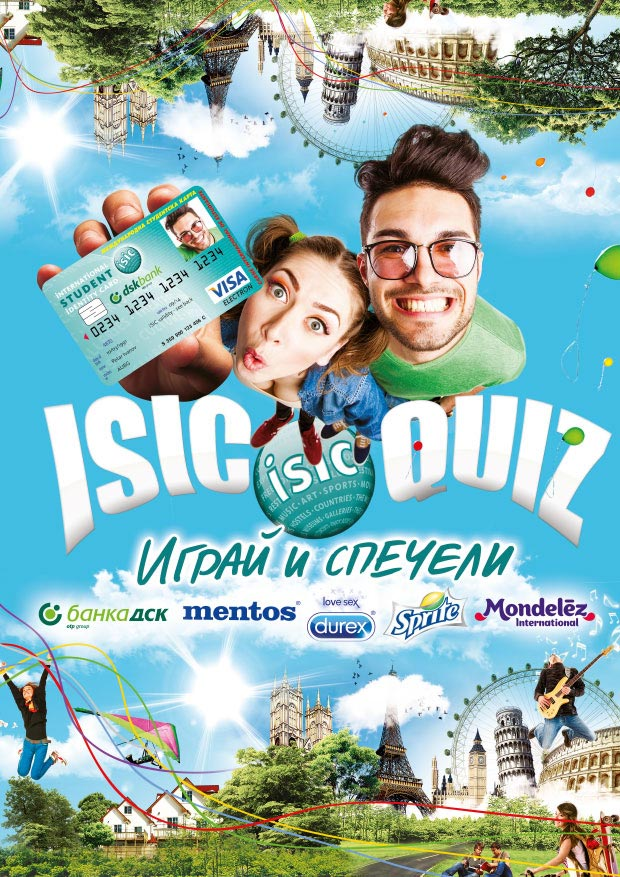 ISIC Quiz
